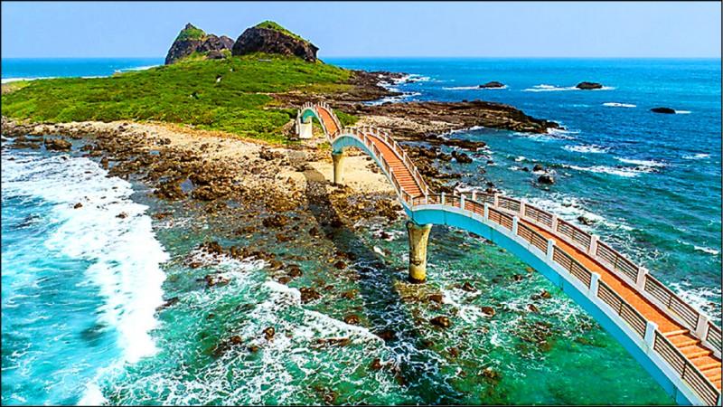 三仙台風光明媚,是東海岸著名的打卡景點。(東管處提供)
