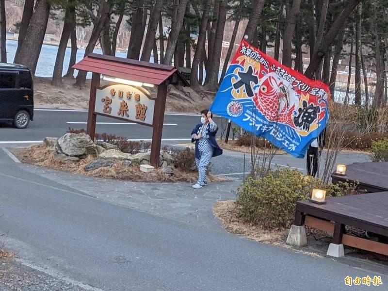 宮城縣釜石市鵜住居町的老鋪旅館「寶來館」的超級女將岩崎昭子,總是揮舞著大漁旗歡迎來訪的旅客。(記者林翠儀攝)