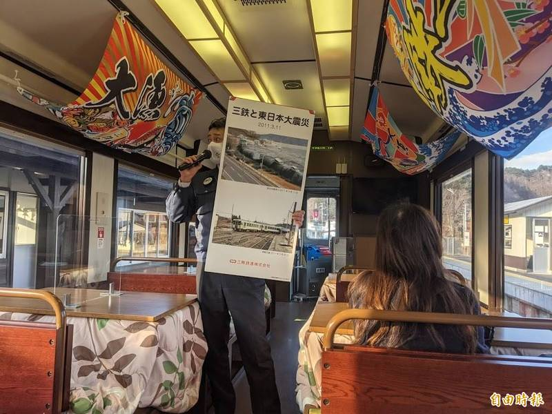 縱貫於日本岩手縣沿岸的三陸鐵道,推出「震災學習列車」,安排口述人員在車上解說三鐵在震災中的受害和復興現況。三鐵冬季推出的暖爐列車倍受歡迎。(記者林翠儀攝)