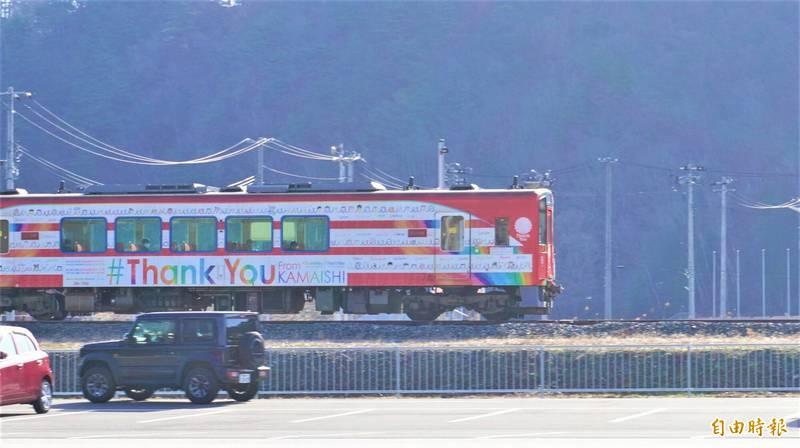 三陸鐵道的感謝列車。(記者林翠儀攝)