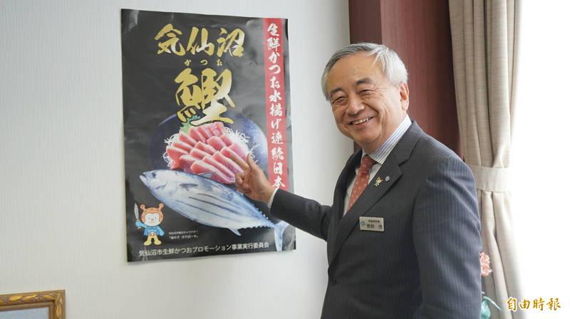 宮城縣氣仙沼市的鰹魚捕撈量已24年連霸全國第一,市長菅原茂大力推薦。(記者林翠儀攝)