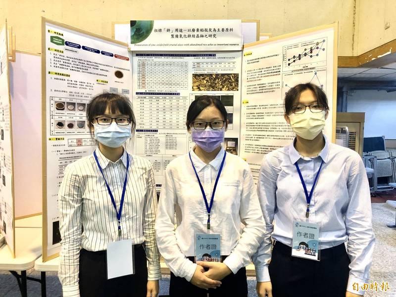 大甲高中3名女學生利用廢棄稻殼灰製成磁磚用結晶釉,獲得台中市科展第一名並進軍全國科展。(記者張軒哲攝)