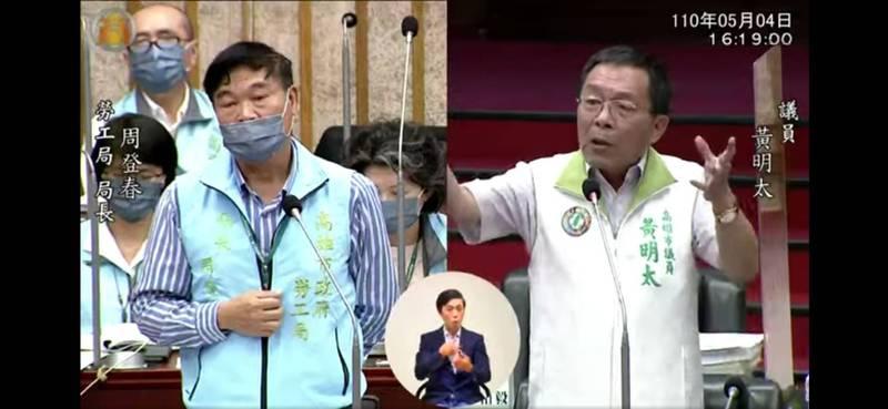 高市議員黃明太要求勞工局,應強化職災通報系統,尤其是醫院方面。(記者王榮祥翻攝)