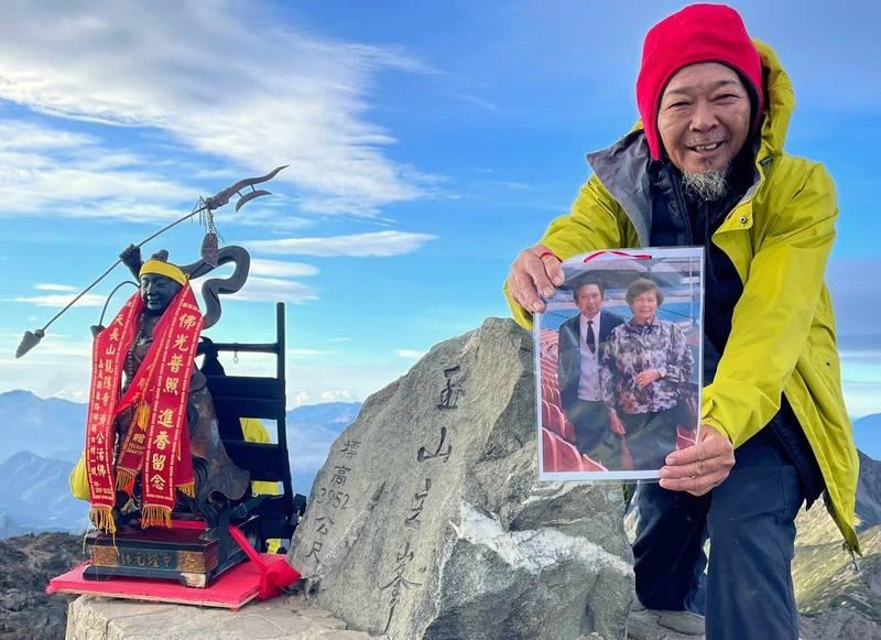 民俗專家廖大乙拿出父母親照片,與太子爺神尊一起在玉山主峰頂上開心合照。(廖大乙提供)