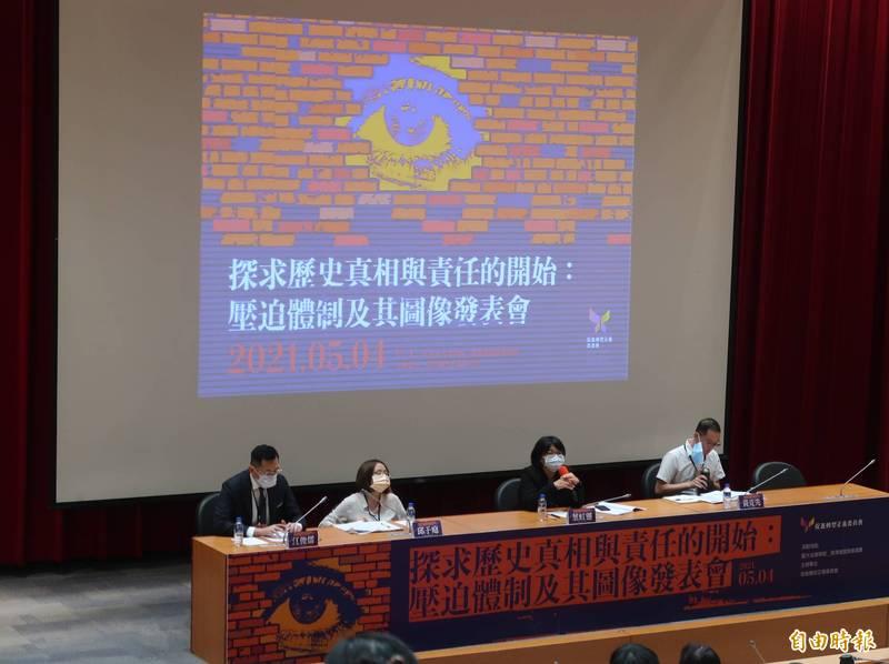 促轉會調查,台灣在威權統治時期「壓迫體制」的運作模式,當時唯一執政的國民黨參與形塑壓迫體制,其3個路徑為滲透、控制、壓迫,並以黨國一體、以黨領政方式,鎮壓及控制台灣社會。(記者陳鈺馥攝)