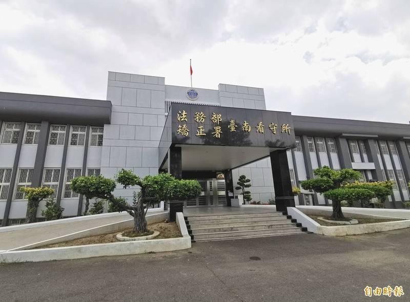 國內疫情升高,台南看守所的母親節面對面懇親活動緊急喊停。(記者吳俊鋒攝)