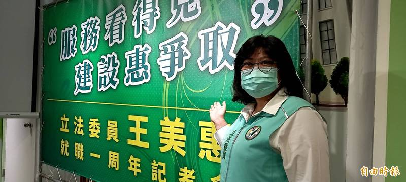 王美惠今在臉書貼文強調,號召千人入黨,是要讓想要改革的人能夠進入體制內,「改變嘉義市黨部家族化的困境」。(資料照)