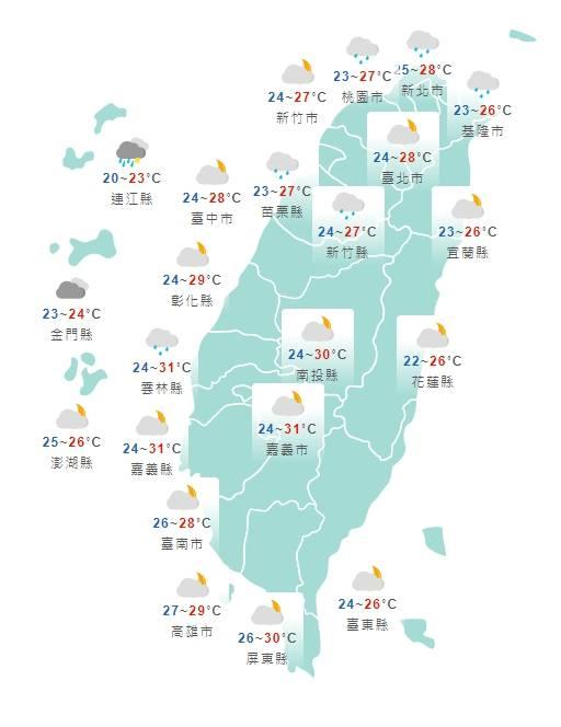 溫度方面,明天各地低溫大致落在22至25度,北台灣高溫略降。(圖擷取自中央氣象局)