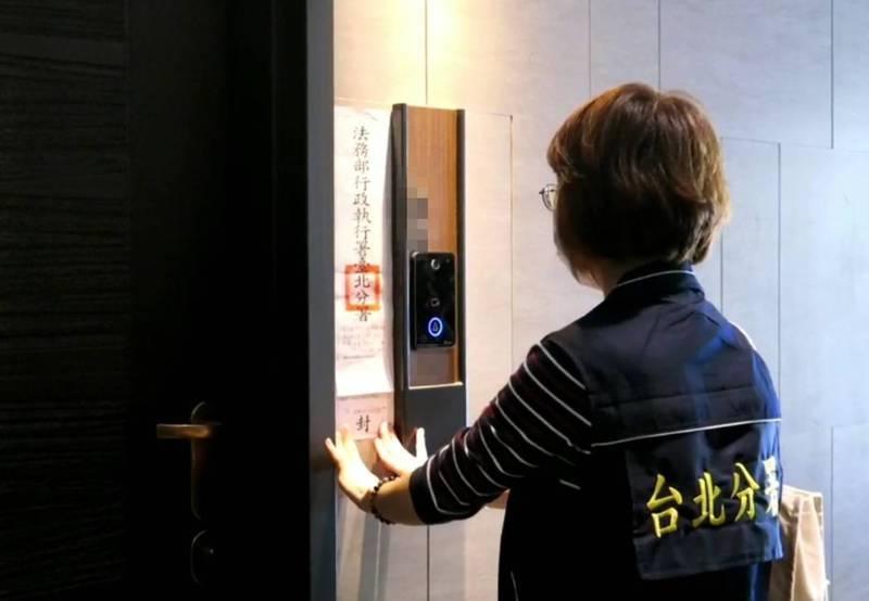 台北分署曾赴華僑位在文山區的豪宅貼上封條。(台北分署提供)
