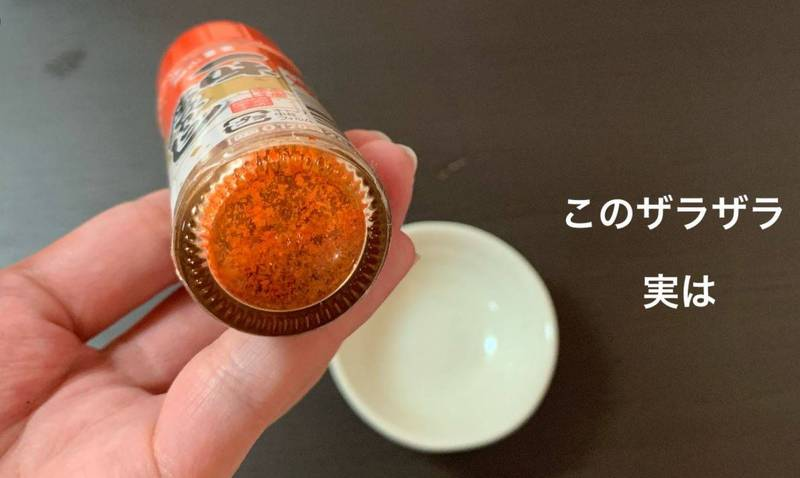 日本網友發現,只要靠罐子下方凹凸不平的「紋路」,就能輕易解決「卡粉」危機。(圖取自推特「@merompans 」)