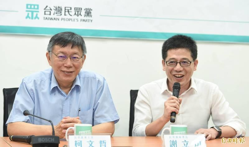 對於2022選舉,台灣民眾黨秘書長謝立功(右)說,台北市1區提1席議員參選人一定沒問題。