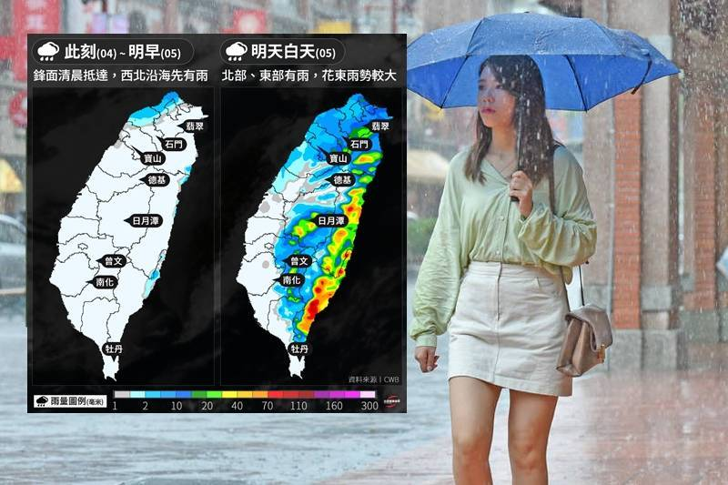 明(5日)新一波鋒面報到,民間粉專製作累積雨量預測圖,當中顯示台灣七大水庫集水區的降雨預測。(圖取自天氣特急,資料照)