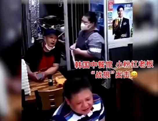 一名台灣人日前和新加坡友人在韓國一間中式餐館用餐時談及中國,沒想到,躲在他們背後偷聽的餐館老闆就是中國東北人,當下立刻發作大罵。(擷取自推特)