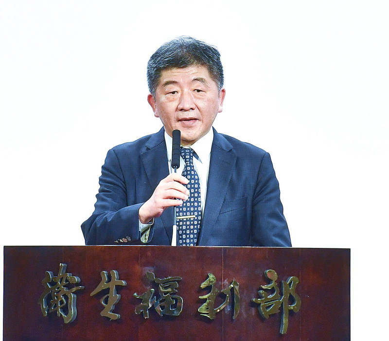 Minister of Health and Welfare Chen Shih-chung speaks at an annual award ceremony at the ministry in Taipei yesterday honoring outstanding nurses. Photo: CNA