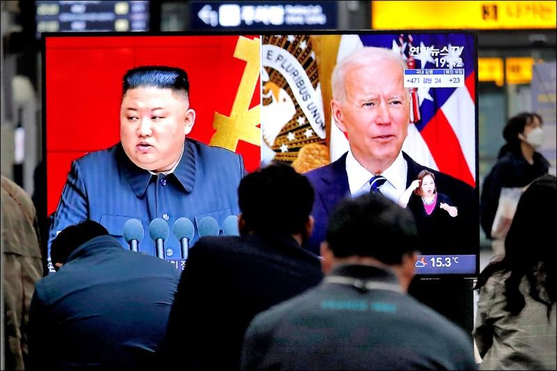 北韓3月26日證實試射新型飛彈,當天南韓首爾水西火車站內的電視螢幕,播放北韓領導人金正恩(左)與美國總統拜登(右)的檔案照片。(美聯社)
