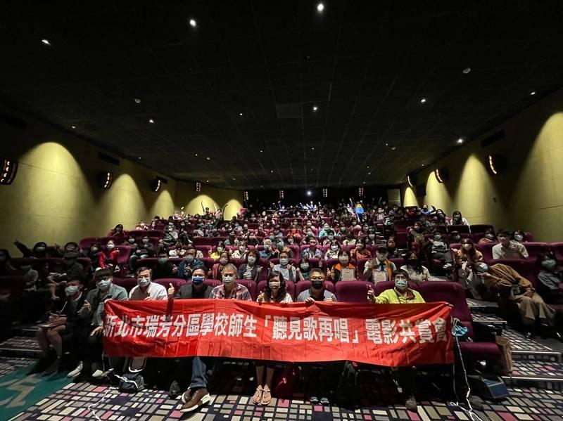 東北角偏鄉200師生到基隆的影城欣賞電影《聽見歌 再唱》。(瑞芳高工提供)