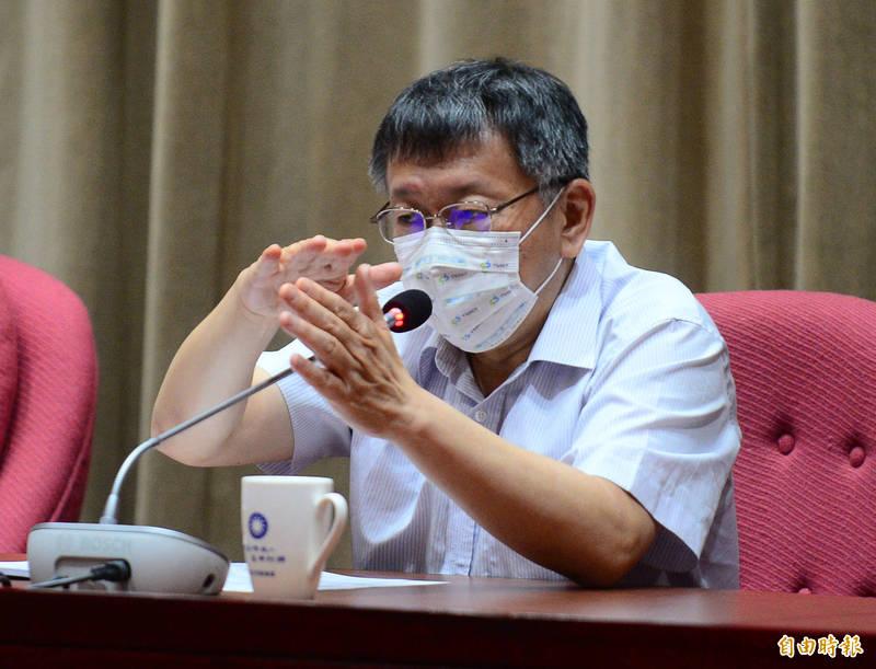 台北市長柯文哲赴國民黨團說明市政府重大政策及優先法案。(記者王藝菘攝)