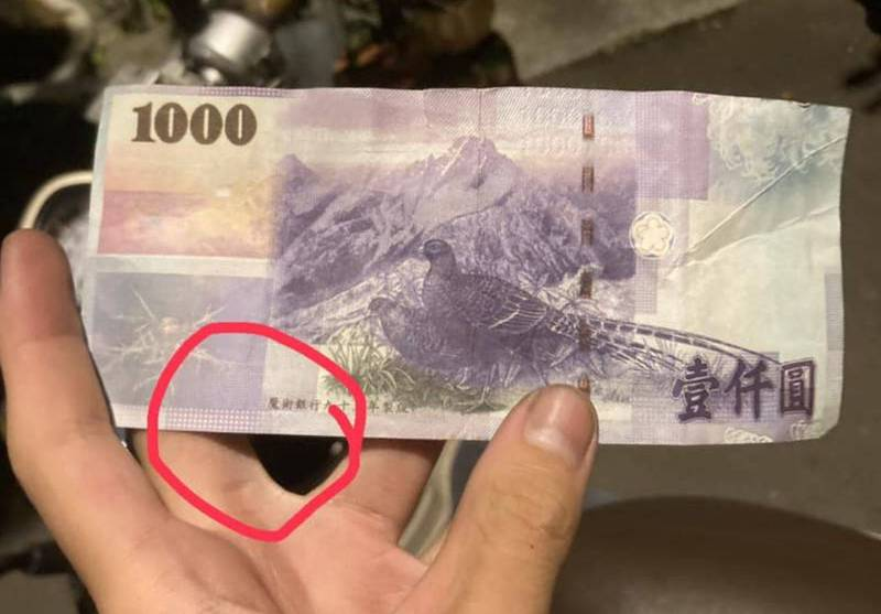 原PO分享,外送時收到一張千元假鈔。(圖擷取自「爆怨2公社」臉書社團)
