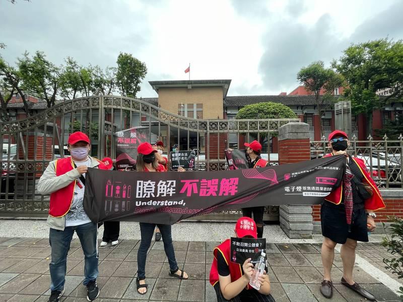 電子煙支持者於立法院前繞行抗議,呼籲政府應傾聽多方建議,切勿枉顧電子煙使用者的權益。(電子煙自救會提供)