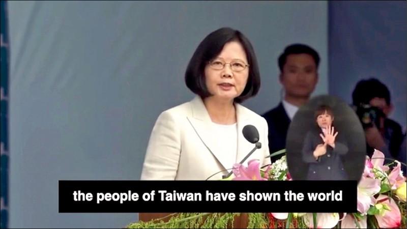 哈利法克斯國際安全論壇(Halifax International Security Forum,HFX)宣布,將「馬侃獎」(John McCain Prize)頒贈給台灣總統蔡英文。(翻攝自HFX影片)