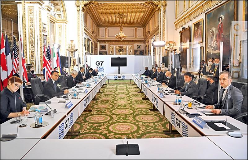 七大工業國集團(G7)外交部長在英國倫敦召開兩年來首次面對面會議,五日最後一天議程聚焦武漢肺炎疫苗分配問題。(美聯社)