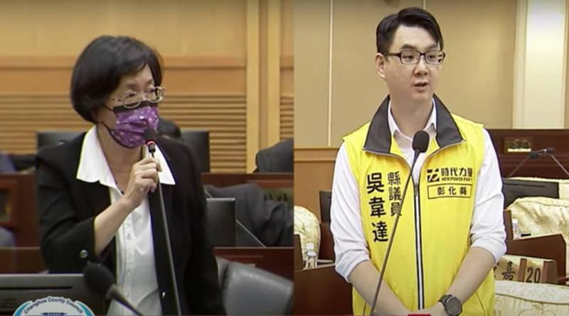 彰化縣長王惠美(圖左)對於縣議員吳韋達(圖右)質詢她疫苗打了沒,直球對決說出醫師的評估。(取自彰化縣議會線上直播畫面)
