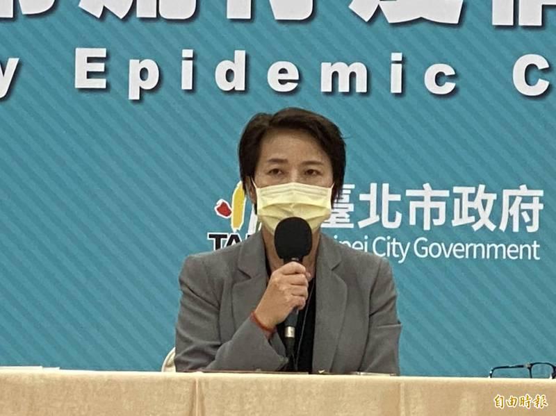 台北市政府今下午召開台北市防疫記者會,由黃珊珊出面說明。(記者楊心慧攝)