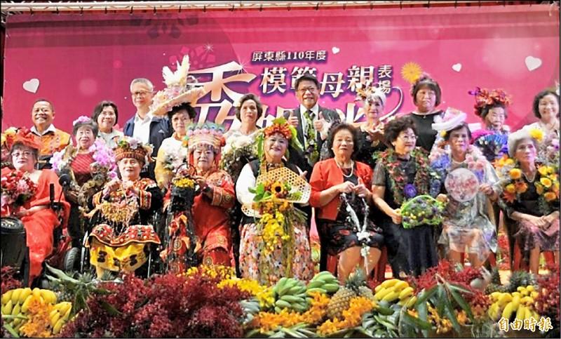 潘孟安在非直轄市的16個縣市首長施政成績單中,排名第二名。(資料照,記者葉永騫攝)