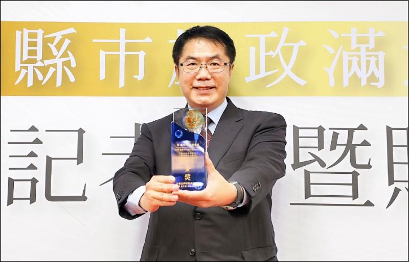 台灣世界新聞傳播協會進行「22縣市有感施政大調查」,市長黃偉哲施政滿意度達76.4%,奪得5金獎、4銀獎。(台南市府提供)