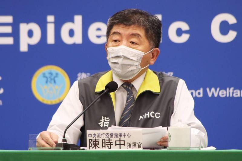 中央流行疫情指揮中心指揮官陳時中今日表示,新增12例境外移入,從菲律賓、越南及印尼入境。(指揮中心提供)