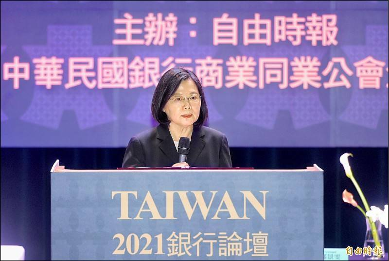 總統蔡英文昨出席台灣2021銀行論壇致詞表示,希望在金融數位轉型尋求更多跨業合作,為台灣經濟打開新的局面。(記者張嘉明攝)