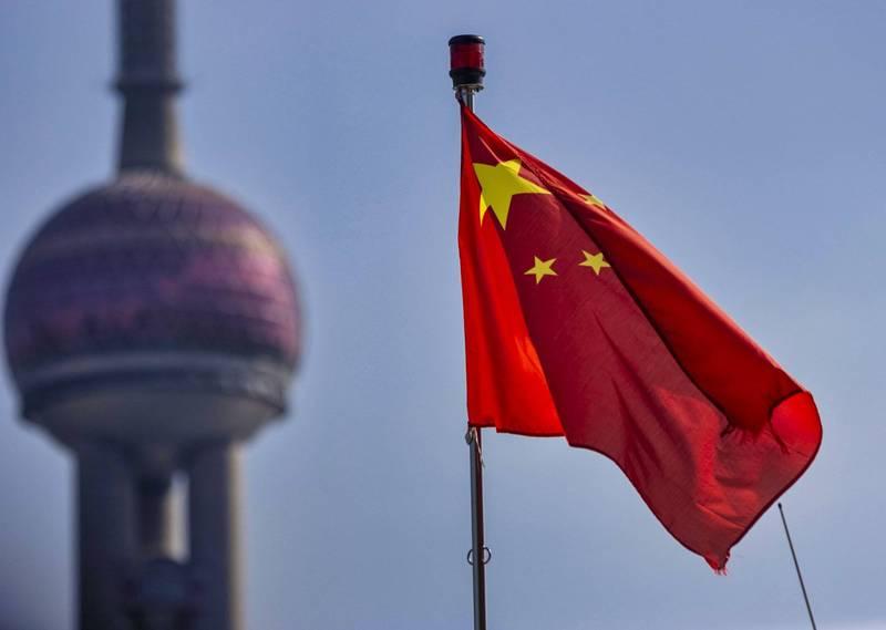 《大西洋月刊》(The Atlantic)4日發表一篇評論,表示中國是一條「紙龍」。(歐新社資料照)