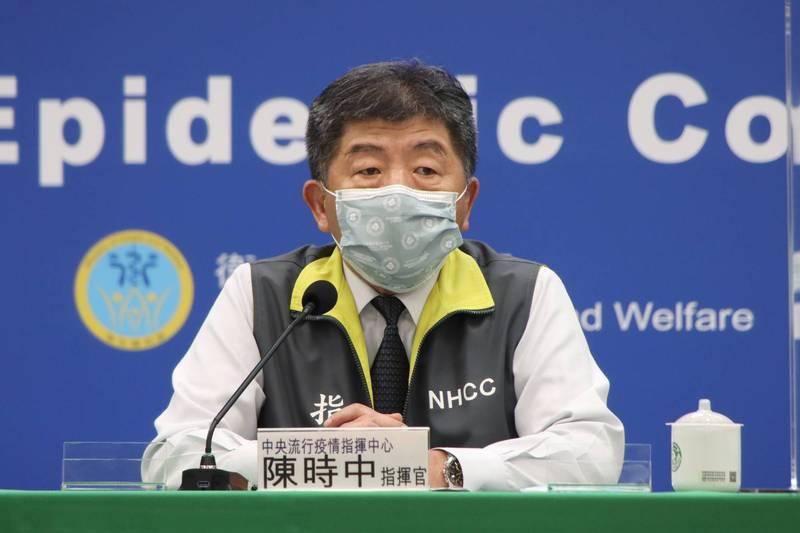 針對有立委建議,可將疫苗接種假加入病假,就可以領半薪;對此指揮官陳時中今日表示,會再與勞動部討論可行性。(圖由指揮中心提供)