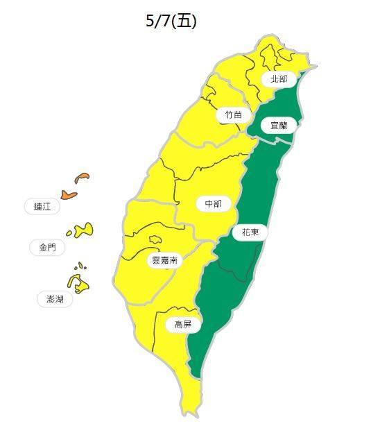 空氣品質方面,明天宜蘭、花東空品區為「良好」等級;北部、竹苗、中部、雲嘉南、高屏空品區及金門、澎湖為「普通」等級,北部局部地區短時間可能達橘色提醒等級;馬祖地區為「橘色提醒」等級。(圖擷取自環保署空氣品質監測網)