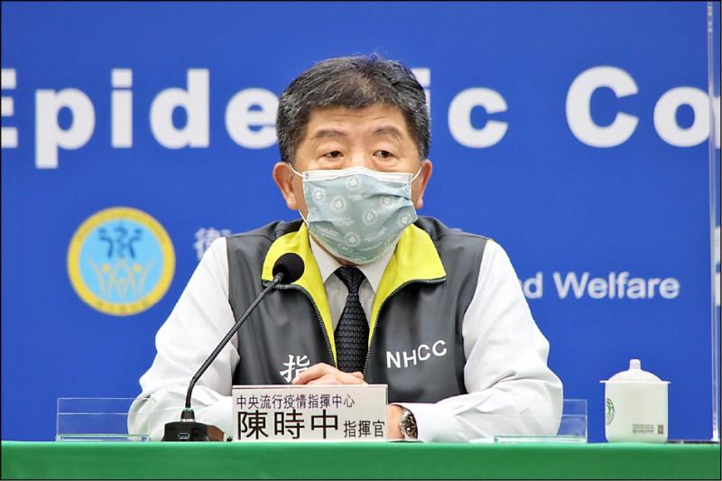 中央流行疫情指揮中心指揮官陳時中強調,目前仍在「社區感染邊緣」,觀察期到五月十七日,只要做好防疫措施,母親節聚餐、聚會不必取消。(指揮中心提供)