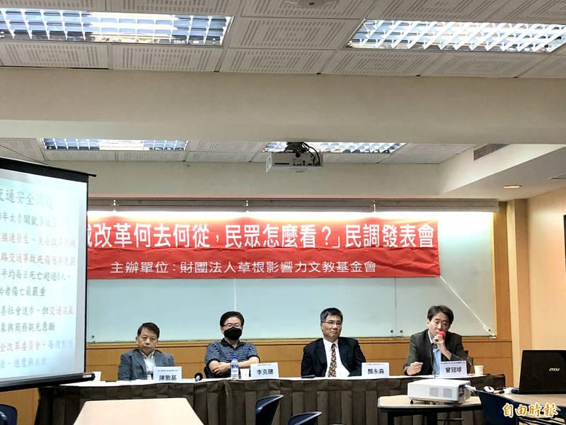 草根影響力文教基金會今日公布台鐵改革民調。(記者羅綺攝)
