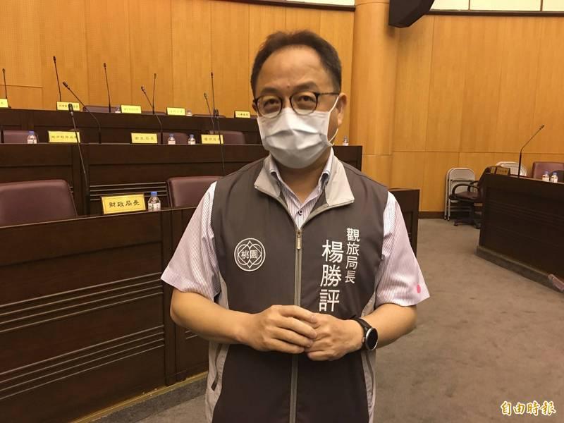 觀光旅遊局長楊勝評對於諾富特飯店說法一變再變。(記者謝武雄攝)