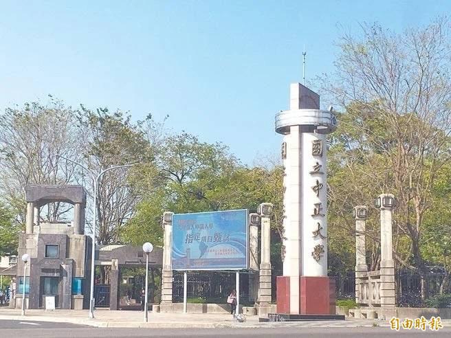 中正大學哲學系2003年入學新生有兩個「阮哲夫」。(記者蔡宗勳攝)