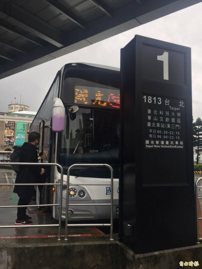 基隆市中山區到台北車站的快捷公車,確定9月上路,由國光客運現有的1813D路線轉型。(記者林欣漢攝)