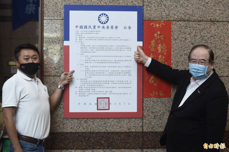 國民黨7月24日改選黨主席,國民黨秘書長李乾龍(右)、組發會主委李哲華(左)7日張貼「110年中國國民黨主席選舉」公告。(記者簡榮豐攝)