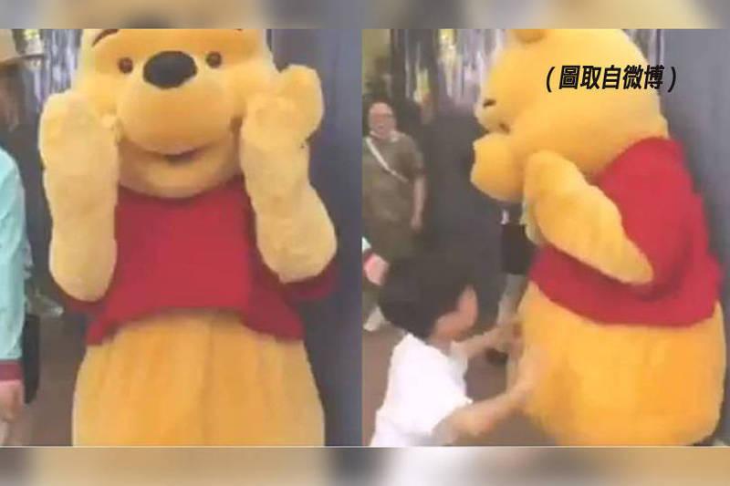 上海迪士尼小熊維尼遭男童毆打。(圖取自微博,本報合成)