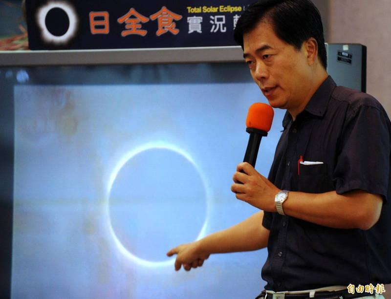 獨家》擔任科博館館長10年 天文學者孫維新退休了