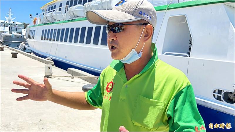 「綠島之星3號」船長許清屏,指揮船員救人。(記者蔡宗憲攝)