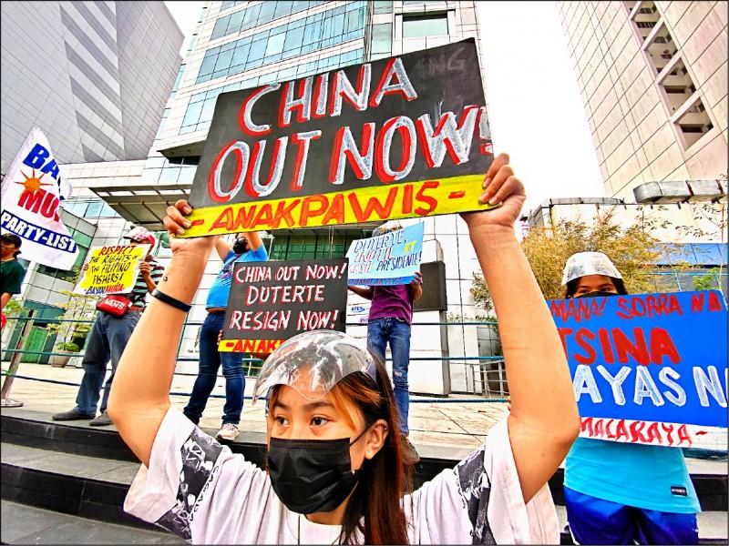 馬尼拉民眾抗議 要「中國滾蛋」
