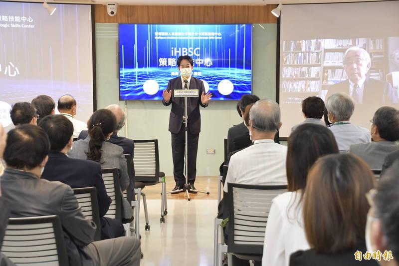 副總統賴清德到彰化秀傳醫院參加「iHBSC策略技能中心」揭牌。(記者劉曉欣攝)