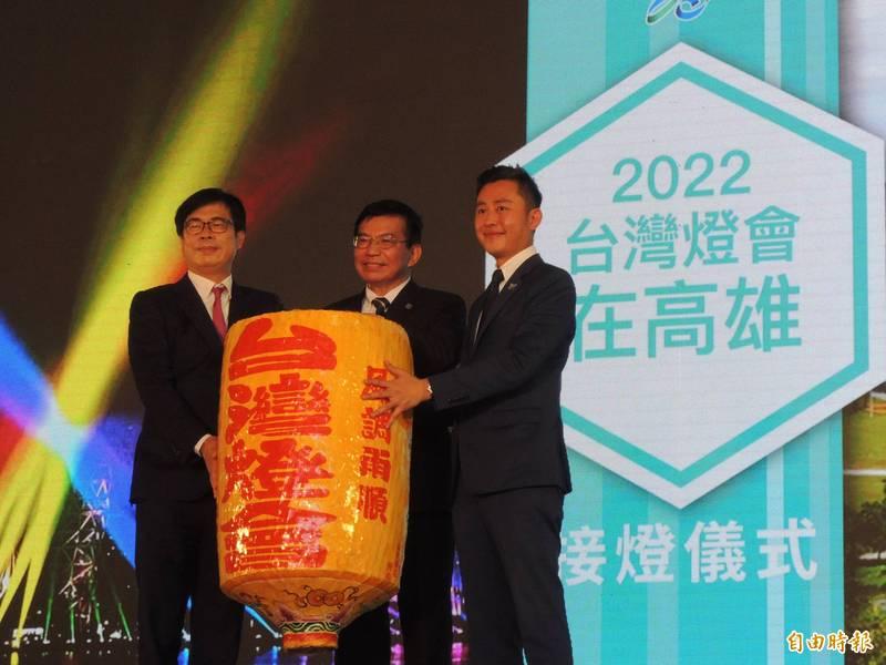 2022台灣燈會今天在高雄衛武營舉行接燈儀式,在交通部長王國材(中)見證下,新竹市長林智堅把燈籠信物交給高雄市長陳其邁。(記者王榮祥攝)