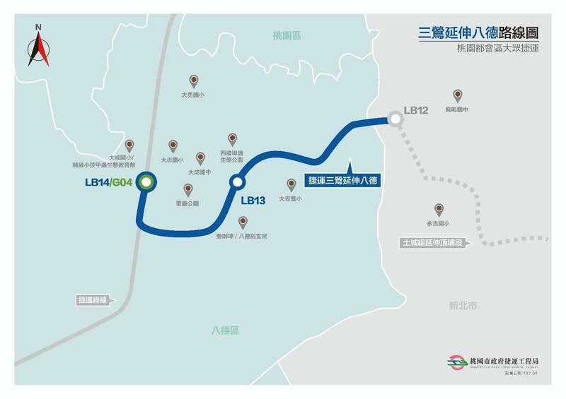 捷運三鶯線延伸八德段將新增1站,總經費將增加21.49億元。(桃園市捷運工程局提供)