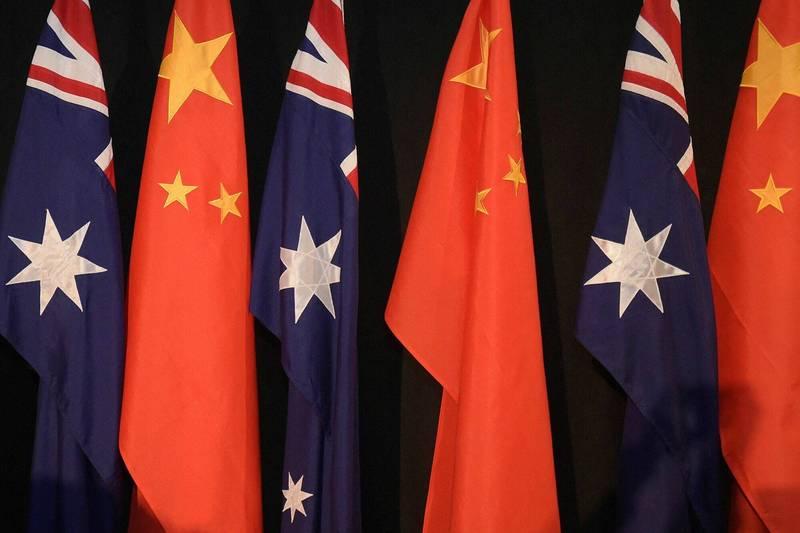 根據觀察家表示,北京快用完能懲罰坎培拉政府的經濟牌,暫停中澳戰略經濟對話,實際上是在警告其他中等強國,不要站在美國那邊。(法新社檔案照)