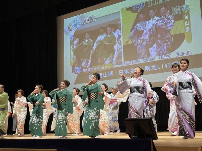 金澤會場與台南會場一起跳八田技師作詞的祈福手舞。(駐日本代表處提供)