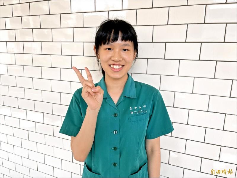 Re: [新聞] 四科56級分 勇敢追夢上台大醫